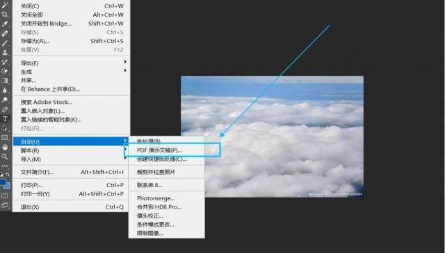 怎么把多张图片转换成一个PDF文件