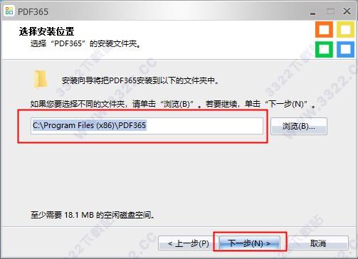 pdf文件如何完美高效率解密