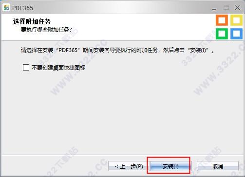 pdf文件如何完美高效率解密?