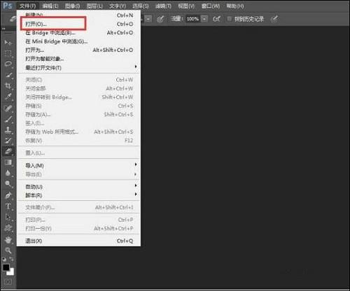 pdf提取图片操作