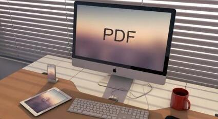 得力PDF转换器