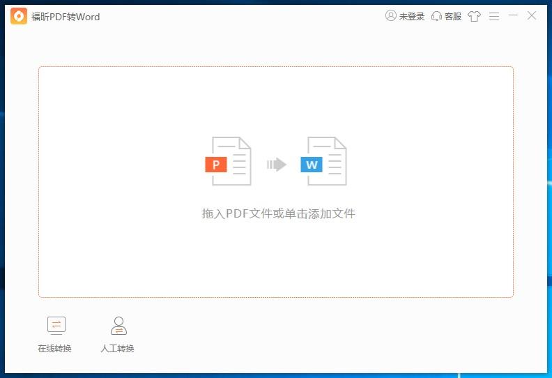 attachments-2020-01-npNolnet5e1bea34d960e.png