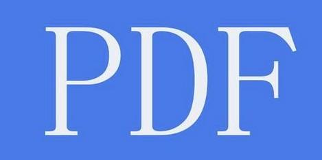 pdf加密文件如何高质量破解密码