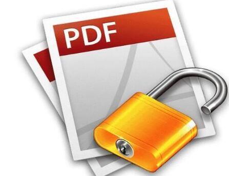 高品质pdf解密专用工具破解版软件