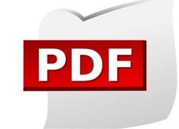 pdf加密文件如何完好无损的解密