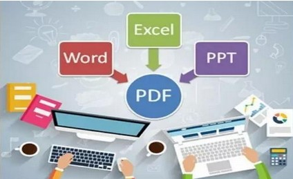 在线高品质pdf文件解密专用工具有哪些?