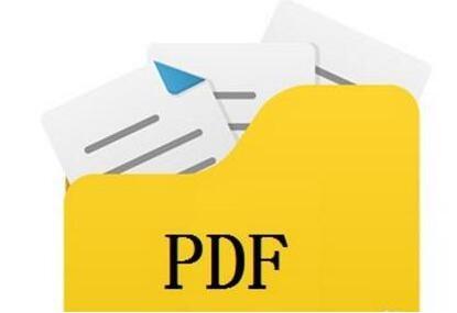 怎样将pdf文件批量高质量解密