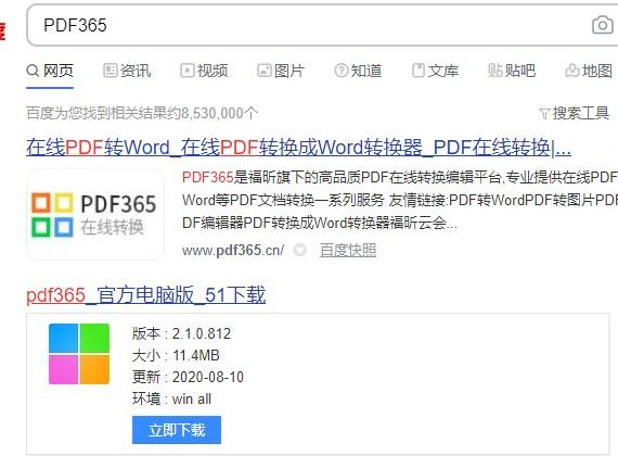 attachments-2020-09-pCb52fr85f6301f58c51e.png